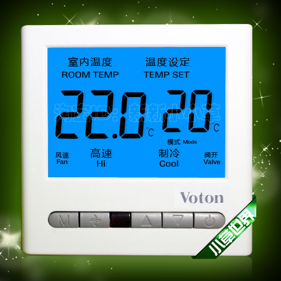 Central Air Conditioning Control Panel  Fan Coil Thermostat Big Blue Screen Lcd Backlight
