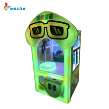 Best price arcade game machine coin operated gift vending toy claw crane game machine for sale