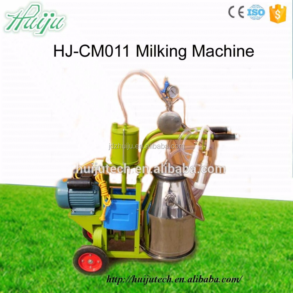 High quality double/single t cow portable milking machine for sale HJ-CM011PS
