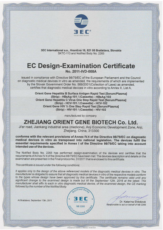 Fda Ce Blood Test Hiv(1+2) Test Sex Protection Test Two Line