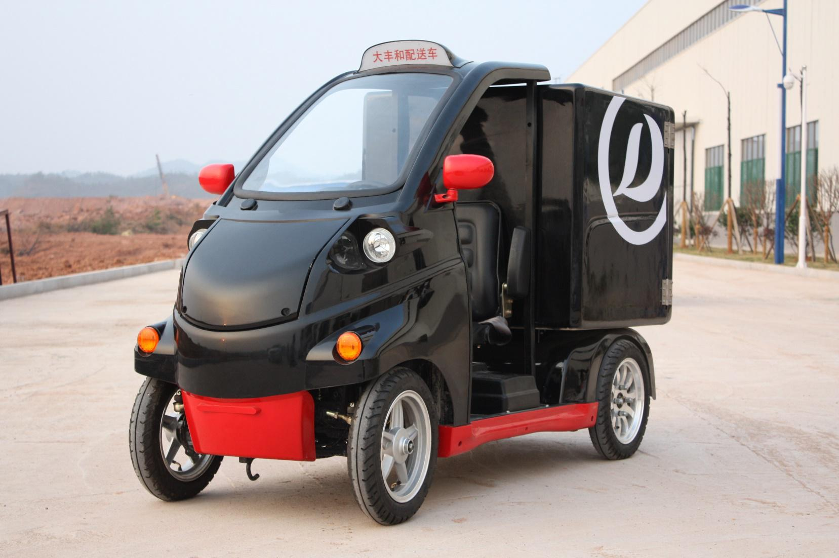 Hot Sale Chinese 2 Seats Low Price Mini Electric Car View Mini