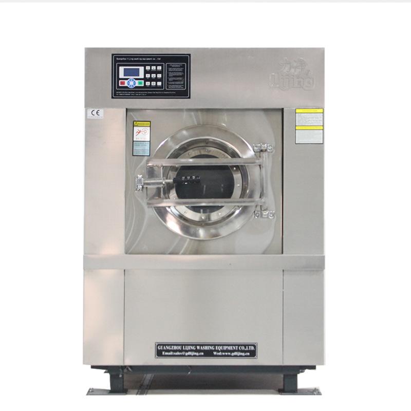 15kg Capacity Front Load Washer Laundry Washing Machine ...