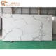 Snow White Quartz Stone Slab Factory/Silestone Quartz Stone/Artifical Quartz Stone