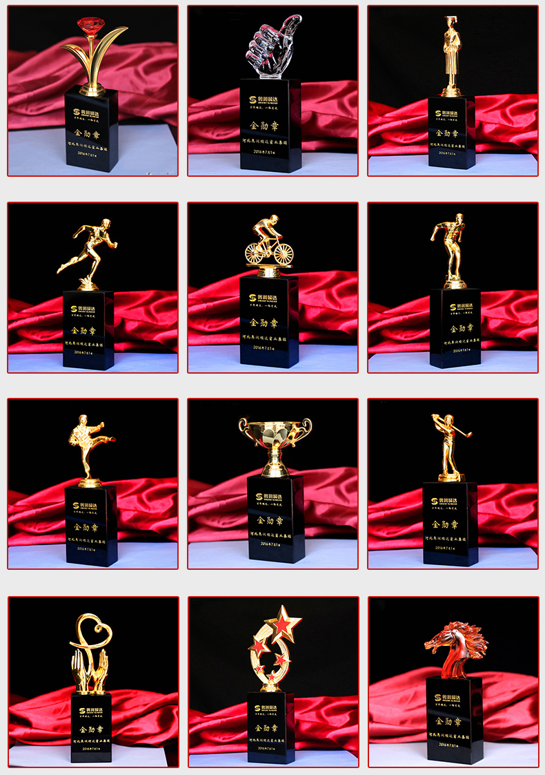 Wholesale Custom Blank Glass Award Star Tower Crystal Cup Trophy For Sports Events