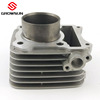 GY6 150 Engine Parts Cylinder Block (Cylinder Kit)Motorcycle engine precision parts