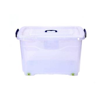 Plastic Underbed Storage Bo