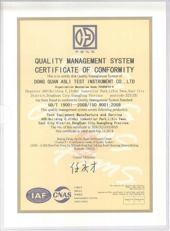 5~2000hz Process Testing Machine Vibration Test Rig
