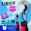 Ice pad available hot cooling system 16 inch indoor spray water mist fan price