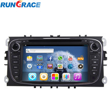android 4.2.2 car multimedia and entertainment system navigation for ford mondeo