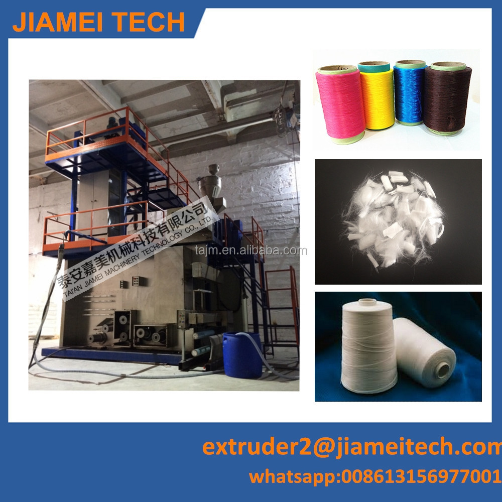 high quality textile filament yarn intermingle extrusion making machine for 7g/d yarn