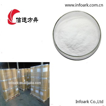 High quality Veterinary pharmaceutical Albendazole powder