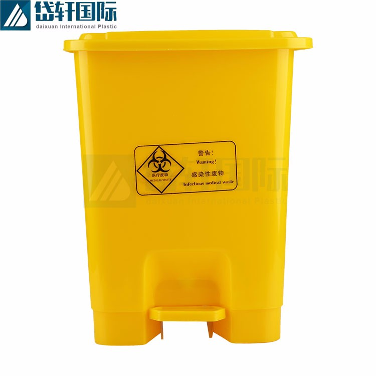 Yellow Plastic Pedal Garbage Bin Medical Waste Container