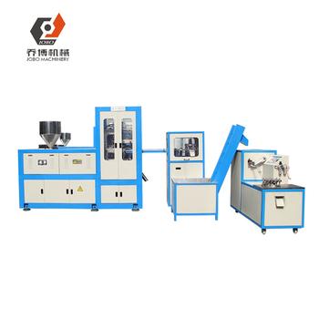 Jobo Machinery 16 Cavity Plastic Cap Compression Molding