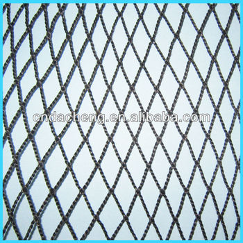 Uhmwpe kontless fishing nets sale for anti stormy waves for Fishing net for sale