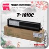/product-detail/high-quality-competible-toner-cartridge-t-1810c-5k-for-toshiba-e-studio-181-182-211-212-242-60787805516.html