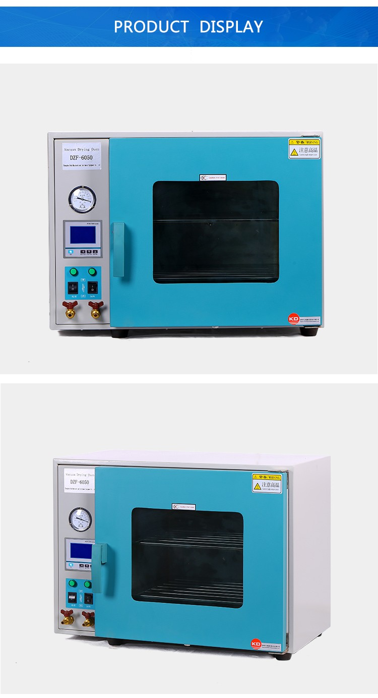 Dzf-6050 55l Laboratory Scale Vacuum Drying Oven