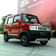Newest Hot BD10 mini Electric SUV mini SUV with power motor