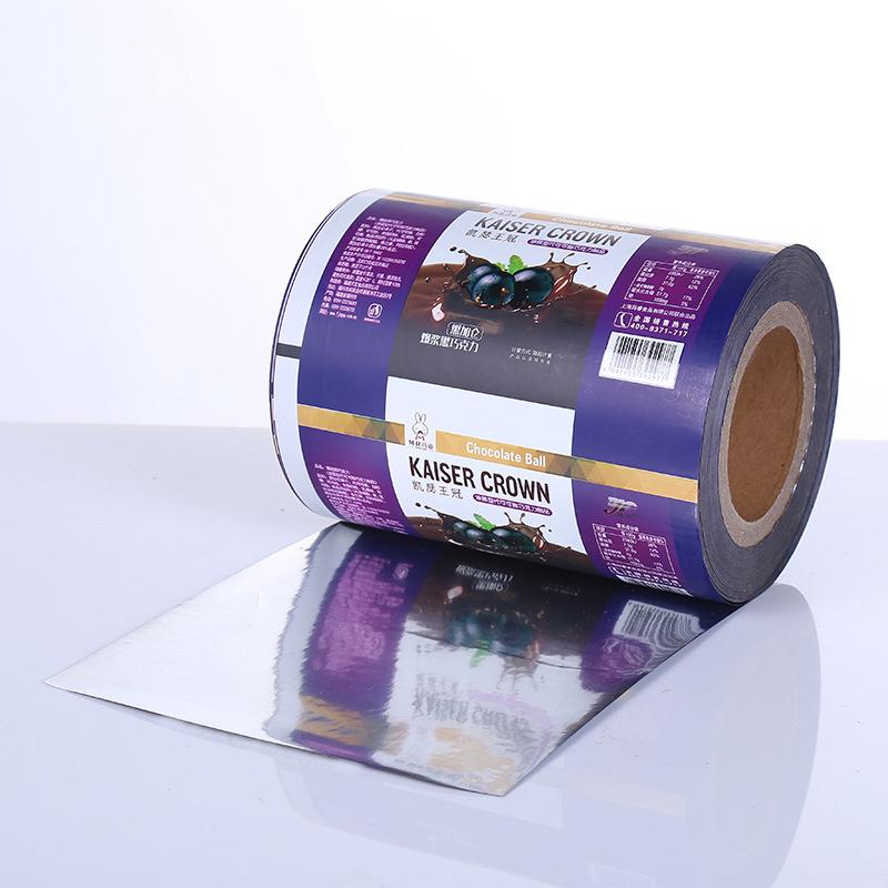 食品セルロース包装用のカスタムヒートシール可能パッキングポーチロール金属化ボップフィルム