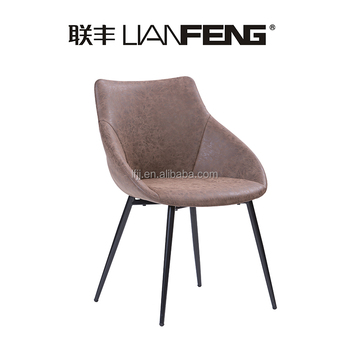Awesome Lianfeng Pu Leather Iron Steel Foot Antique Dining Chair In Modern French Style Buy Dining Chair In Modern French Style Morden Leisure Chair Pu Squirreltailoven Fun Painted Chair Ideas Images Squirreltailovenorg