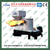 Yulong New Automatic Biomass Pellet Burner
