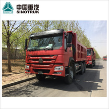<span class=keywords><strong>Sinotruck</strong></span> howo giá xe tải nhỏ <span class=keywords><strong>dumper</strong></span> giá