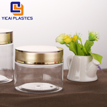 Sample Gratis PETG 300 ml Plastic Containers <span class=keywords><strong>Cosmetische</strong></span> <span class=keywords><strong>Pot</strong></span> Met Gouden Cap