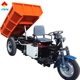 High quality heavy duty transportation truck china tipper trucks for sale