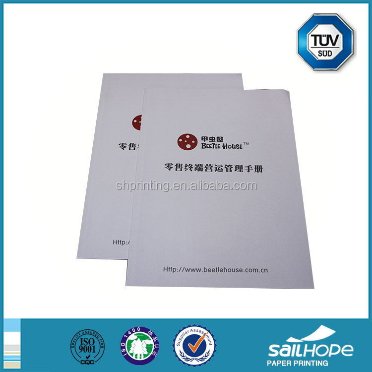 Durable newly design custom folder catalog embossing