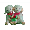 /product-detail/factory-price-plush-toys-electric-sheep-white-60825797045.html