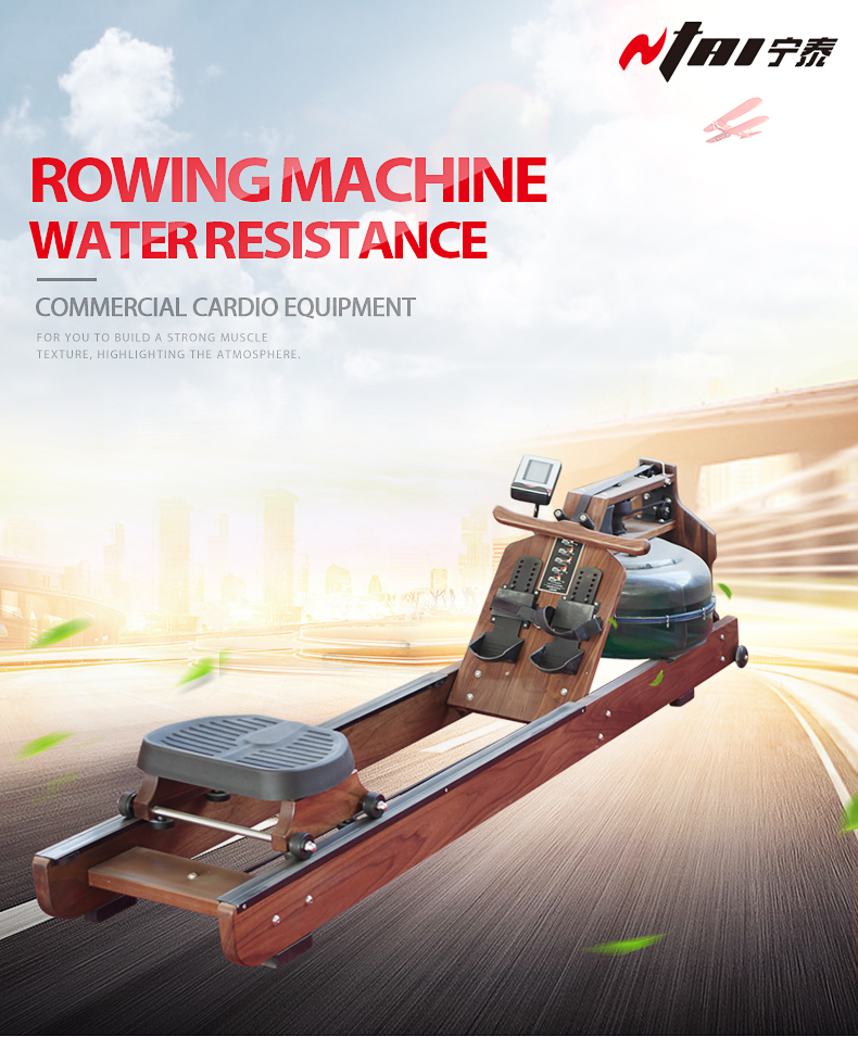 Best Club Water Rowing Machine Wood Gym Indoor Water Rower