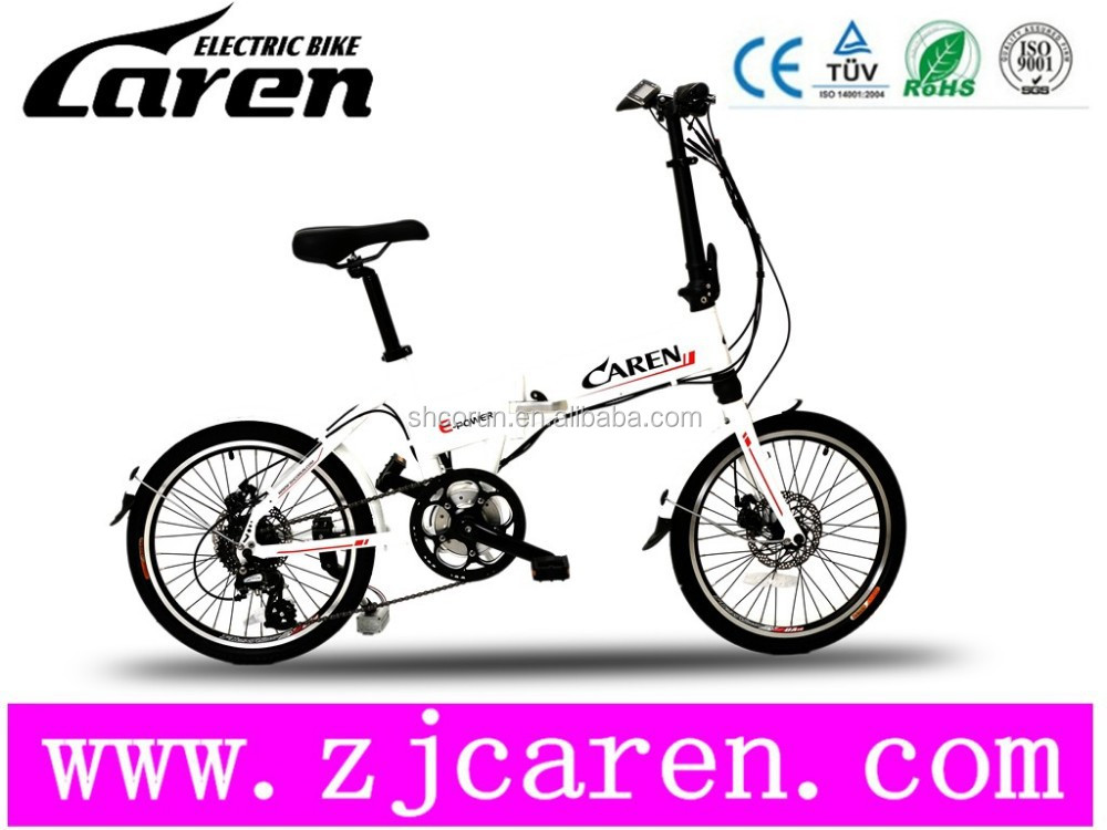 2015 fashion and comfortable folding electric bike