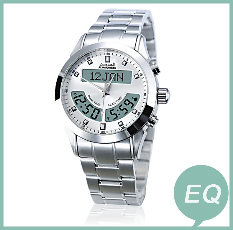 Al-Harameen Muslim Azan Watch with Stainless Steel and strap