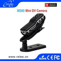 New arrival Spy Mini Micro Hidden Camera HD Motion Detection DV DVR Very Ultra Small MD80 mini camera