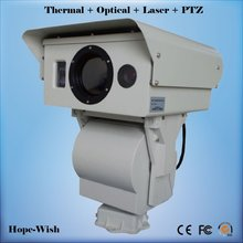 Multi function video surveillance IR thermal imaging camera for 4km
