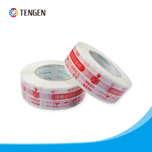 Gold supplier free sample custom printable caution tape with top quality bopp material