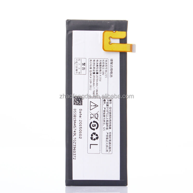 Yes Rechargeable and Standard Battery Type For Lenovo S860 2070mah Bl215 Battrey