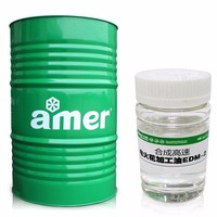 Amer knitting sewing machine lubricant oil high speed rubber processing oil