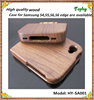 Wholesales High Quality Real Walnut Wood Case for Samsung Galaxy S4 I9500 back Cover Case