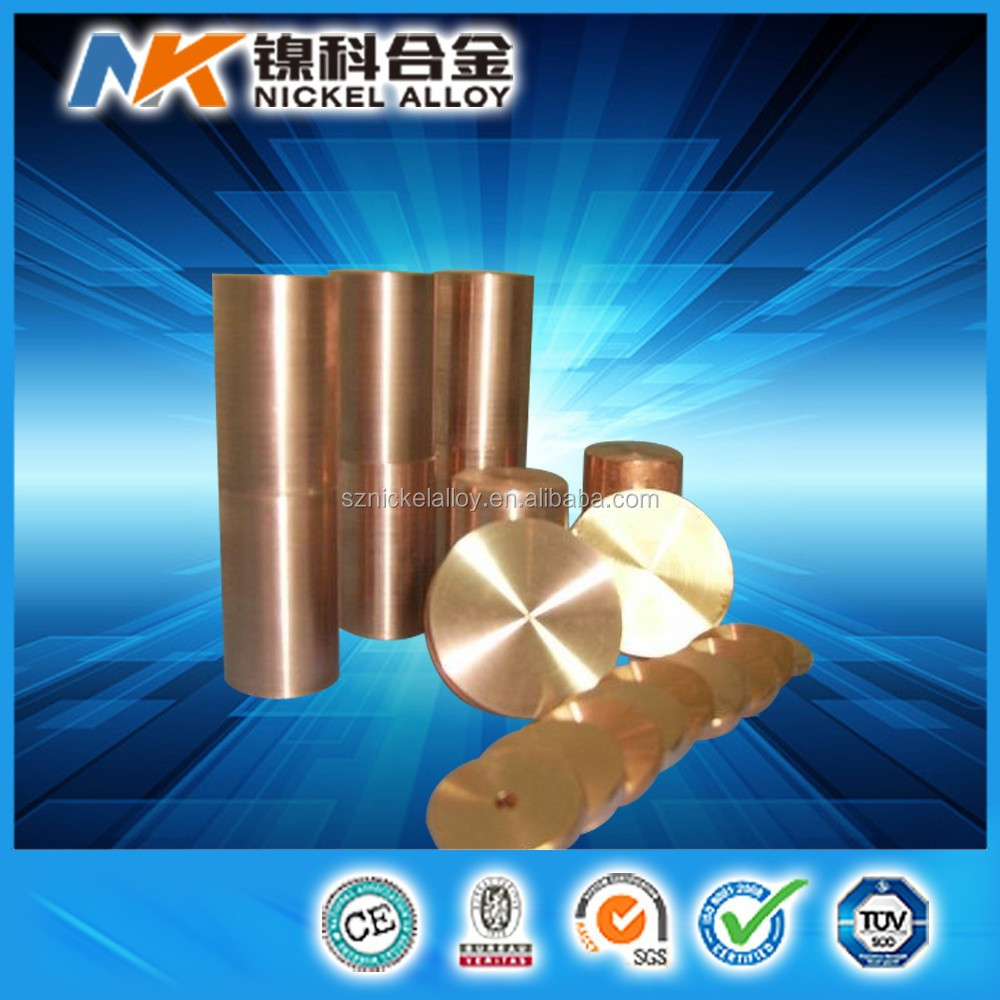 Beryllium Copper Alloy Sheet Foil Strip Beryllium Alloy - Buy ...