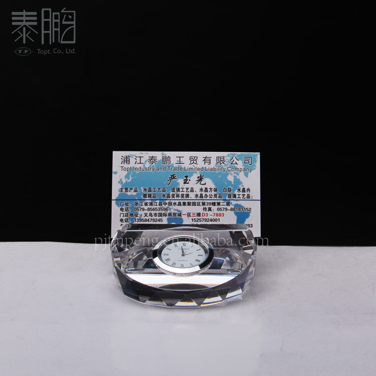 Crystal Card Holder, Crystal Card Holder Suppliers and Manufacturers ...