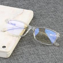 Женский анти-синий светильник, очки, оправа для мужчин, прозрачные линзы, очки для женщин, анти-излучение, анти-голубые лучи, без градусов, оп...(Китай)