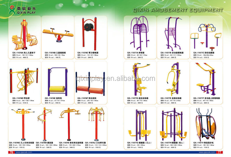 Cool Ing Free Weights Outdoor Fitness Equipment Suppliers Guangzhou Diy Qx 11074b