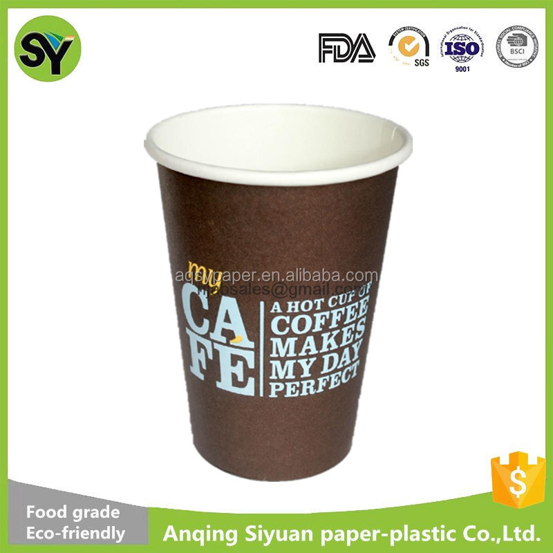 Various sizes personalised disposable coffee paper cups