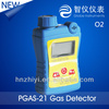 PGas-21 handheld O2 oxygen measurement device 0-25%vol