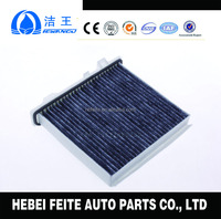 Cabin filter Favorites Compare PAJERO V97 FOR MITSUBISHI CARS OEM:7803A028