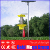 farm machinery solar insect killer light solar power insecticidal lamp with monocrystalline solar panel