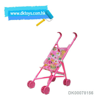 Cheap Lovely Baby Toys Name Brand Baby Stroller Buy Name Brand