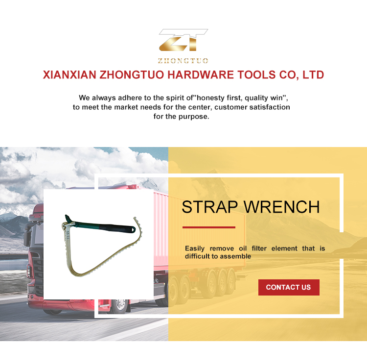 Oil Filter Belt Pipe Wrench