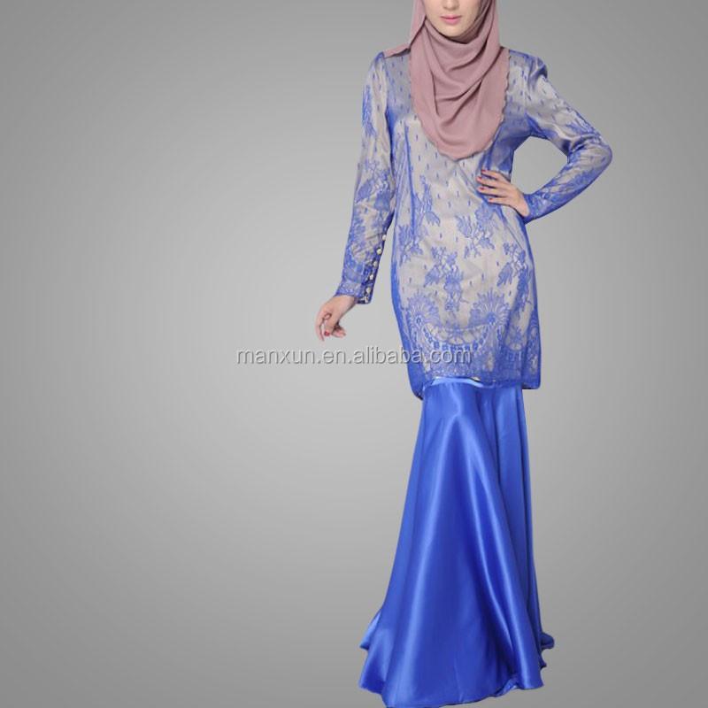 New Fashion Elegant Baju Kurung Latest Muslim Abaya Designs 2017 Islamic Dress Malaysia Malayu