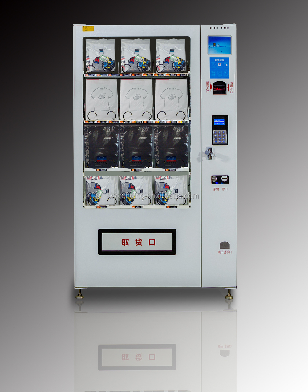 vending machine buy
